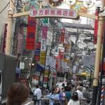 野方駅前商店街