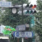 新中野駅前交差点