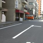 エクレール五反田 1階「味山」