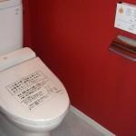 目黒新橋マンション トイレ