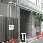 セブンスターマンション第一日本橋 エントランス②