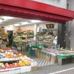 栄通り商店街 野菜・青果の店