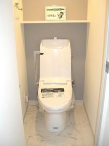 南砂町グリーンハイツ1号棟 トイレ