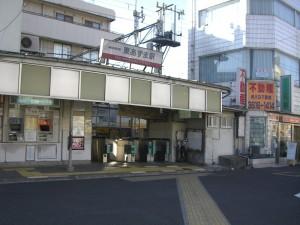 プリマドムス立花 「東あづま」駅