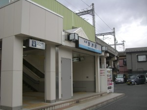 パールコート東大井 「鮫洲」駅