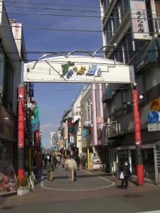 武蔵野桜橋マンション 商店街