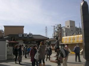 ナビオ柴又 「柴又」駅