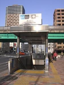 フジハイツ月島 「月島」駅3番出口