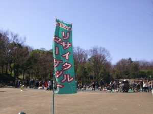 ストークマンション新宿 新宿中央公園 フリーマーケット