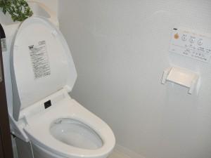 タカシマ両国マンション トイレ