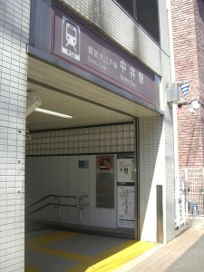 マンションワコー落合 「中井」駅