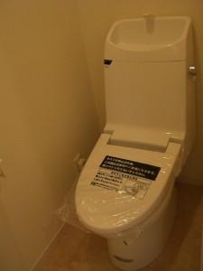 朝日南麻布マンション トイレ
