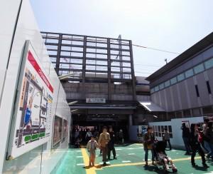 ガーデンハウス 「二子玉川」駅