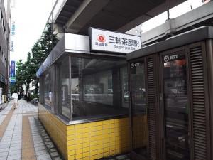 ヴァンヴェール世田谷 最寄駅