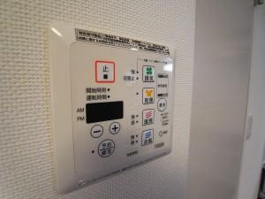 ヴァンヴェール世田谷 浴室乾燥機能