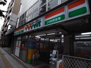 ヴァンヴェール世田谷 「99円ショップ」