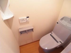ニュー井の頭マンション トイレ
