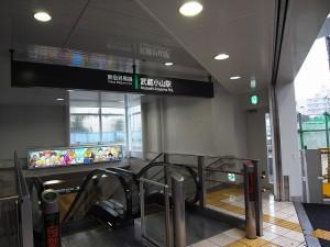 武蔵小山フラワーマンション 「武蔵小山」駅