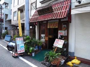扶桑ハイツ早稲田 「沖縄食堂」